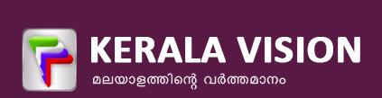 Kerala Vision Online
